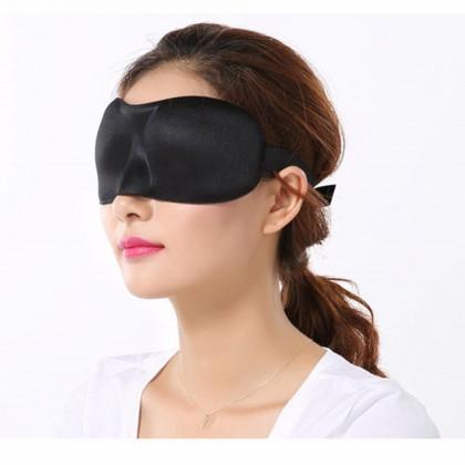 3D SLEEP MASK PLAIN TRAVELING FLIGHT MASK NATURAL SLEEP RELAX COVER EYE SHADE BLIND FOLD